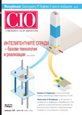 Magazine CIO, issue 2- 2008