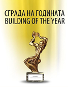Competition Building of the year 2009